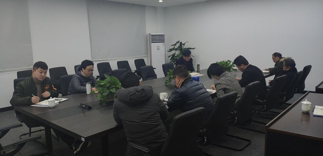 海通公司召开节前安全生产工作会议